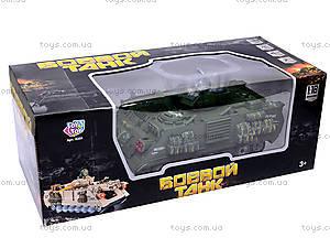 Боевой танк на радиоуправлении, 9355, игрушки