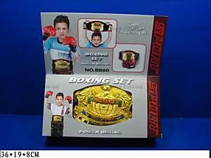 Боксерский набор «Перчатки и пояс», BB60