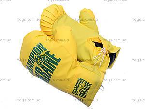 Боксерский набор Ukraine, средний, , отзывы