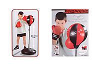 Боксерский набор со стойкой, черно-красный, 1438811, toys.com.ua