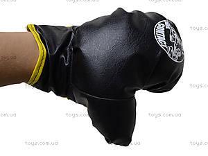 Боксерский набор Full contact MAXI, 2013, купить