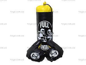 Боксерский набор Full contact MAXI, 2013, магазин игрушек