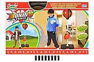 Боксерский набор со стойкой, JB9031A, магазин игрушек