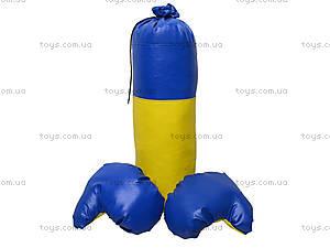 Маленький боксерский набор «Ukraine», 2014, детские игрушки