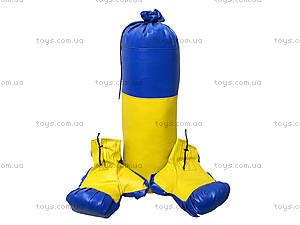 Маленький боксерский набор «Ukraine», 2014, магазин игрушек