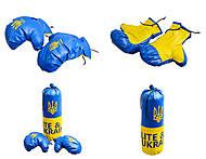 Средний боксерский набор «Ukraine символика», 2053, фото