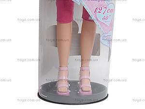 Большая детская кукла, 50001, отзывы