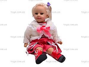 Большая интерактивная кукла «Танюша», MY042, купить