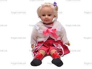 Большая интерактивная кукла «Танюша», MY042