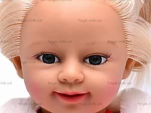 Большая интерактивная кукла «Танюша», MY042, отзывы