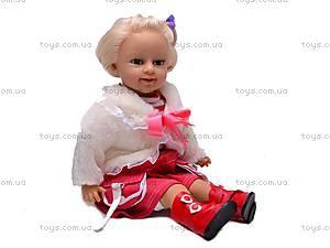 Большая интерактивная кукла «Танюша», MY042, детские игрушки