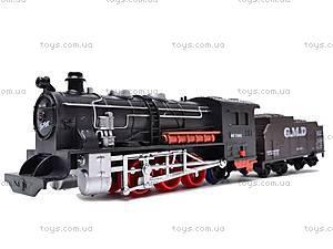 Большая железная дорога, 59788, отзывы