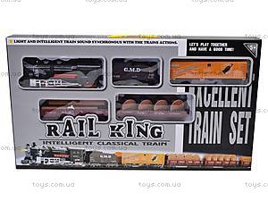 Большая железная дорога, 59788, детские игрушки