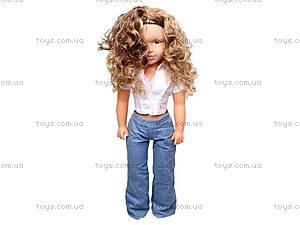 Большая ходячая кукла, 32006, купить