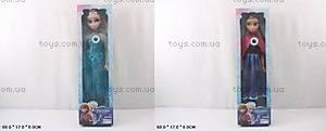 Большая кукла для девочек «Холодное сердце», W167AB