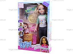 Большая кукла с аксессуарами «Happy», 6988A