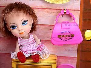 Большая кукла с аксессуарами «Happy», 6988A, детские игрушки