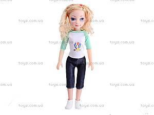 Большая кукла с аксессуарами «Happy», 6988A, магазин игрушек
