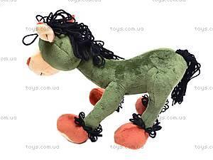 Большая лошадь «Юлий», К028НВ, цена