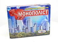 Большая настольная игра «Монополист», 508, купить