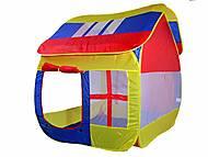 Большая палатка для детей, 8078, игрушка