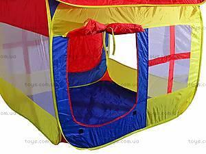 Большая палатка для детей, 8078, отзывы