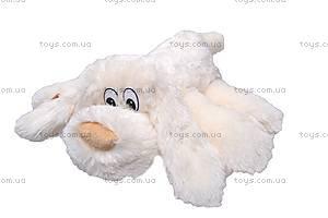 Большая плюшевая собака «Цыган», К056АВ, цена