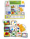 Игры с пуговками «Больше чем: Цвета и Фигуры», VT2801-20, купить