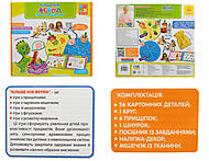 Игры с прищепками «Больше чем Ферма», VT2801-12VT2801-22, Украина