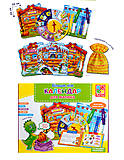 Дидактическая игра «Больше чем: Календарь для ребенка», VT2801-19, купить