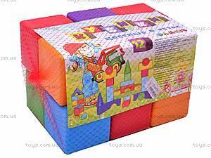 Большие кубики «Сити Лайф», 12 штук, 038, отзывы