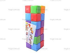 Большие кубики «Сити Лайф», 20 штук, 040, цена