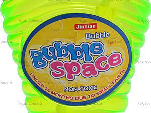 Большие мыльные пузыри для детей, JT207, отзывы
