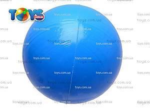 Большие пластмассовые шарики, 467, купить