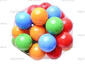 Большие пластмассовые шарики, 467