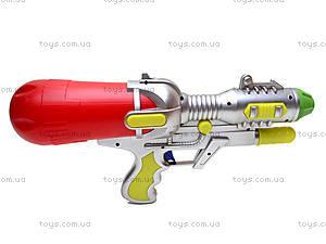 Большое водяное оружие с накачкой, JF555/55-B, цена