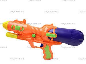 Большое водяное оружие с накачкой, JF555/55-B, детские игрушки
