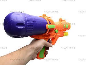 Большое водяное оружие с накачкой, JF555/55-B, toys.com.ua