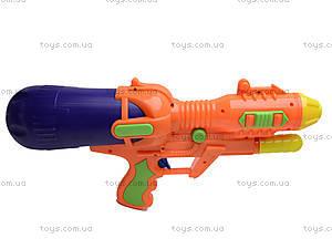 Большое водяное оружие с накачкой, JF555/55-B, toys