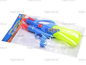 Большое водяное ружье, 8200, игрушки