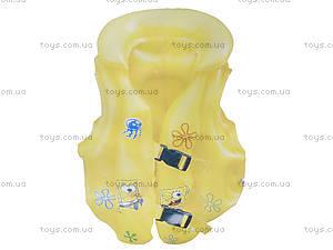 Большой жилет для плавания, BT-IG-0005, игрушки