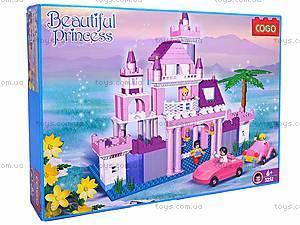 Большой конструктор «Красивая принцесса», CG3252