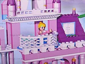 Большой конструктор «Красивая принцесса», CG3252, купить