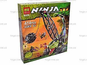Большой конструктор «Ниндзя», 9761, купить