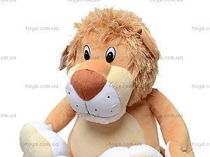 Большой лев «Ричард», К218А, игрушки