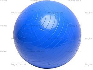 Большой мяч для фитнеса и массажа, BU-26, купить