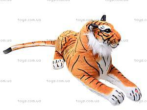 Большой мягкий тигр, S-ATA3047SK, купить