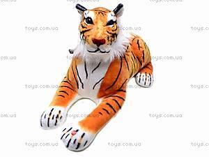 Большой мягкий тигр, S-ATA3047SK, фото