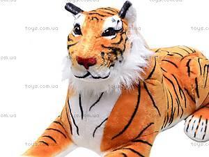 Большой мягкий тигр, S-ATA3047SK, отзывы