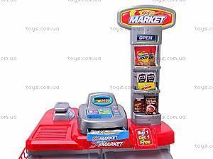Большой набор для игры в супермаркет, 668A, цена